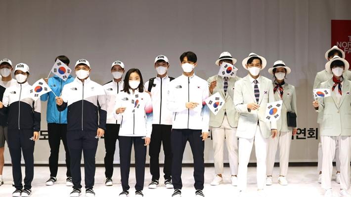 South Korean Olympic team